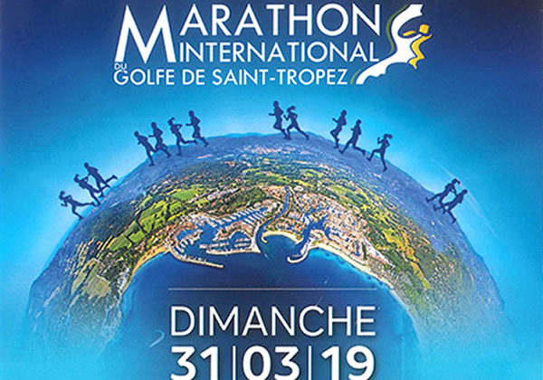 Je vais courir mon premier marathon !